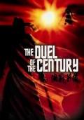 Liu Xiao Feng zhi jue zhan qian hou (The Duel of the Century)
