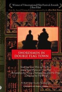Swordsmen in Double Flag Town (Shuang-Qi-Zhen daoke)