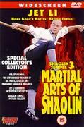 Nan bei Shao Lin (Shaolin Temple 3: Martial Arts of Shaolin) (North and South Shaolin) (Arahan)