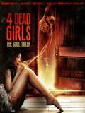 The Rental (4 Dead Girls: The Soul Taker)