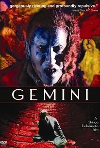 Gemini (Sôseiji)
