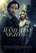 Manhattan Night (Manhattan Nocturne)