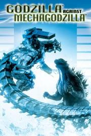 Godzilla Against Mechagodzilla (Gojira tai Mekagojira)