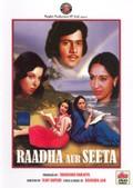 Raadha Aur Seeta