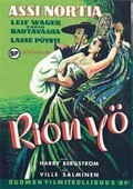 Rion Y�