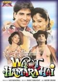 Waqt Hamara Hai