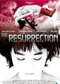 Sungnyangpali sonyeoui jaerim (Resurrection of the Little Match Girl)