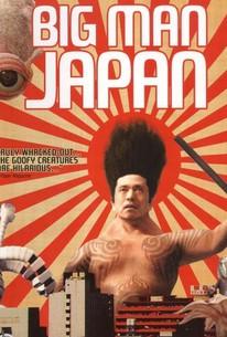 Dai-Nipponjin (Big Man Japan)