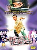 Chinese Heroes