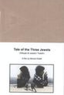 Hikayatul jawahiri thalath (Tale of the Three Jewels)
