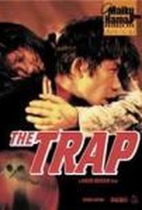 Wana (Trap)