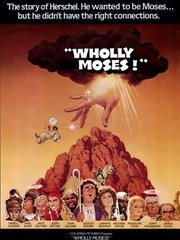 Wholly Moses!