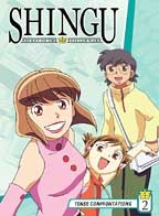 Shingu, Secret of the Stellar Wars Vol. 2: Tense Confrontations
