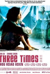 Three Times (Zui hao de shi guang)