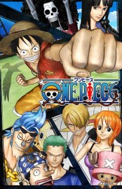 One Piece 3D: Mugiwara Cheisu