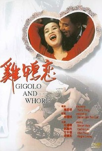 Gigolo and Whore
