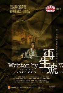 Joi sun ho (Written By)