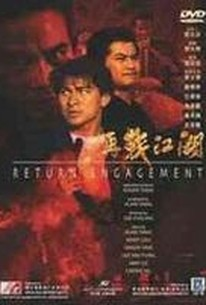Zai zhan jiang hu (Return Engagement)(Hong Kong Corruptor)
