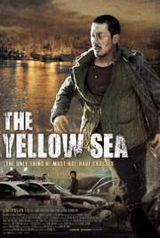The Yellow Sea (Hwanghae)
