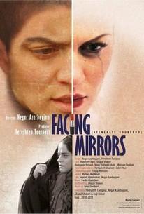 Aynehaye Rooberoo (Facing Mirrors)
