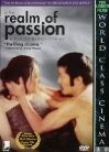Empire of Passion (Ai no borei) (In the Realm of Passion)