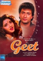 Geet (The Song)