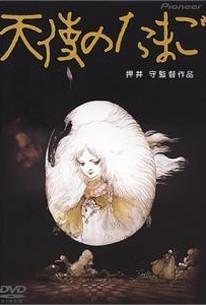 Tenshi no tamago (Angel's Egg)(Egg of God)