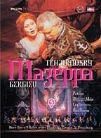 Tchaikovsky - Mazeppa