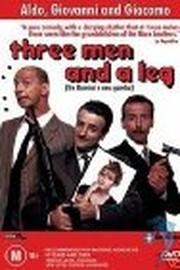 Tre Uomini E Una Gamba Three Men And A Leg Movie Reviews