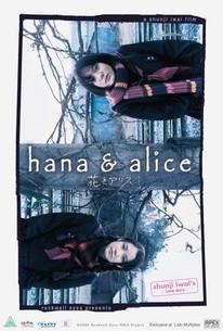 Hana to Alice (Hana & Alice)