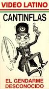 El Gendarme Desconocido