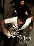 Chugyeogja (The Chaser)
