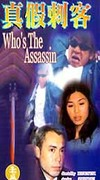 Who's the Assassin