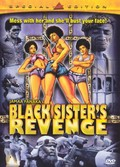 Emma Mae (Black Sister's Revenge)