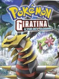 Pokemon: Giratina and The Sky Warrior