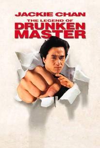 The Legend of Drunken Master (Jui kuen II) (Drunken Fist II)