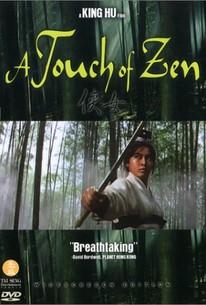 A Touch of Zen