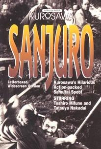 Sanjuro (Tsubaki Sanjûrô)
