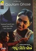 Padma Nadir Majhi (Boatman of the River Padma)