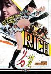 Konketsuji Rika (Rica) (Rika the Mixed-Blood Girl)