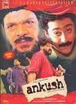 Ankush: The Command