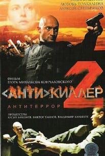 Antikiller 2: Antiterror