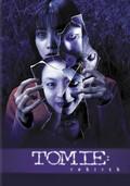 Tomie - Re-Birth