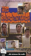 The Suburbanators
