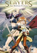 Slayers - The Motion Picture