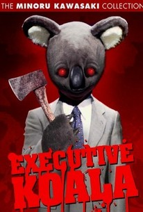Executive Koala (Koala kacho)