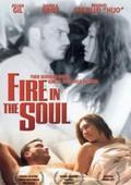 Fuego en el alma