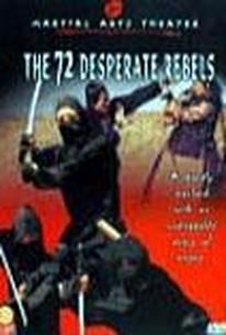 72 Desperate Rebels