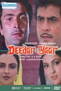 Deeder-E-Yaar