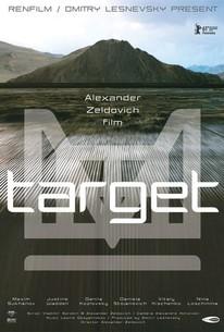 Mishen (Target)